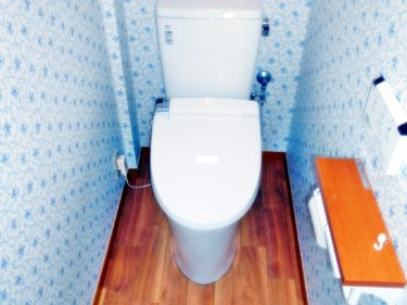 桑名市 I様 2階トイレ改修工事